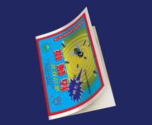 Wholesale fly killer: Fly Glue Board (L)(Fly Killer)