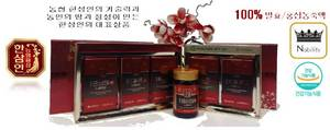 Wholesale korean red ginseng: Korean Red Ginseng Extract (Fermented)