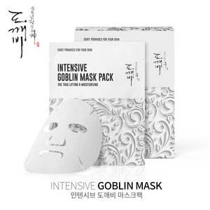 Wholesale maskpack: Korean Drama TvN GOBLIN Dokkaebi)  INTENSIVE GOBLIN MASK  PACK
