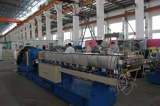 plastic extruder: Sell 160kw high torque double screw extruder plastic machine for granules
