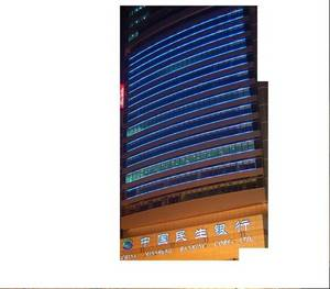 Wholesale led lighting: LED Lighting