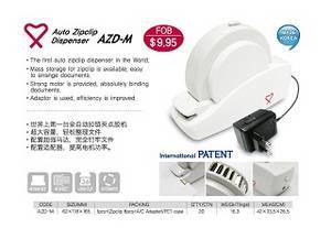 Wholesale clip dispenser: (BuyHearts)Auto Clip Dispenser