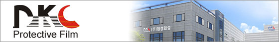 Dai Kyoung Chemical Co., Ltd.