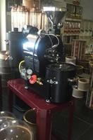 KBN1004-2 Half Kg Coffee Roaster