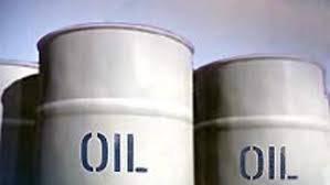 Sell Bonny Light Crude Oil