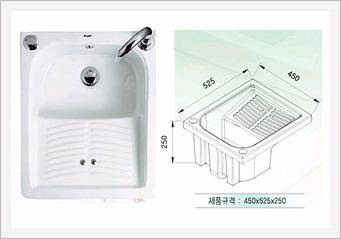 Laundry Basins : Detergent Dispenser Laundry Basin(id:3366088) Product details - View ...