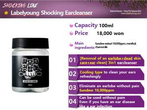 Wholesale Nose & Ear Trimmer: Shocking Earcleanser