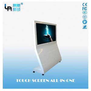 Wholesale hard disk enclosure: LASVD 55 Inch L-Type Vertical Infrared Touch Screen Kiosk All-in-one PC