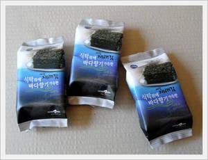Wholesale hbada: Grilled Seaweed -H324