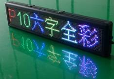 Wholesale busleddisplay: LED Display Screen RGB  Full Color for Outdoor LED Moving Sign Car Bus Using DC12V
