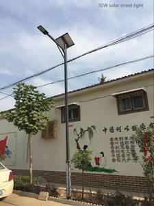 Wholesale solar light: Solar Street Light