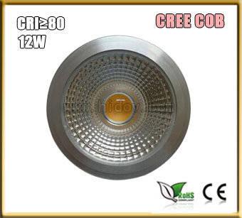 g53: Sell 12W COB AR111 Light