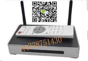 Wholesale server hard disk: Android TV Box Ihome 2 Japanese Iptv