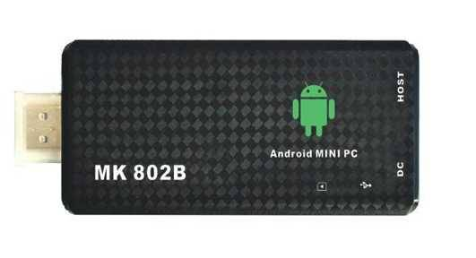 support rm: Sell android mini pc