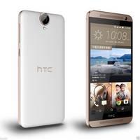 HTC ONE E9+ Plus Dual SIM