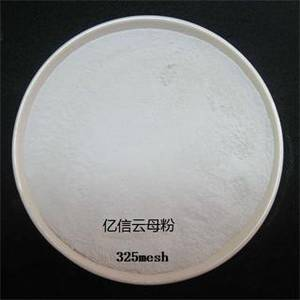 Wholesale sericite: Muscovite Mica Powder Hot Sale