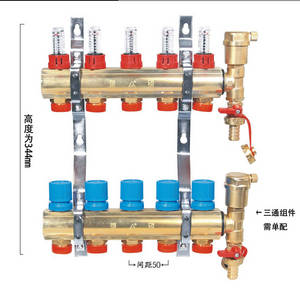 Wholesale HVAC Systems & Parts: Brass Manifold for Underfloor Heating System