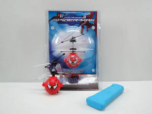 Wholesale flying toys: New and Hot Motion Sensor Toy,Small Airplane Toy RC Flying Toys
