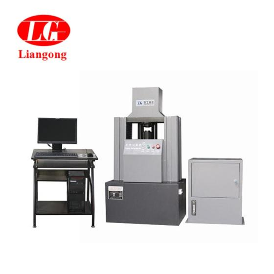 hardware company: Sell Metal Thin Sheet and Metal Strip Erichsen Cupping Testing Machine