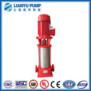 Wholesale fire pump: XBC-GDL Fire Fighting Pump