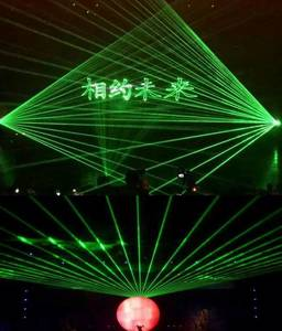 Wholesale green laser light: 5W Green Moving Head Laser Light for Stage