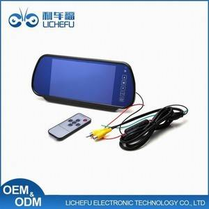 Wholesale car monitor: 7 Inch Car Rearview Mirror Monitor