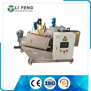 Wholesale sludge dewatering machine: Sludge Dewatering Machine