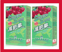 Sell Super slim  Slimming Capsule-P57 Hoodia Diet Pills