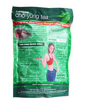 Cho Yung Tea Healthy Slimming To Lose Weight Fast No Diet
