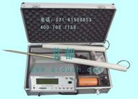 Offer portable and fast find mineral prospecting instrument(NEF600)