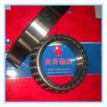 Sell good quality HHZ bearing