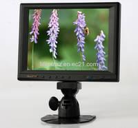 LILLIPUT 8 Inch Touchscreen VGA Monitor 859GL-80np/C/T