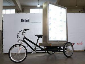 Wholesale Advertising Design: Pedal Advertising Trike