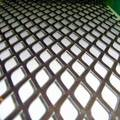 Sell Expanded Metal Sheet