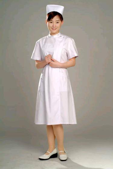 Nursing Uniform Id 3722787 Product Details View Nursing