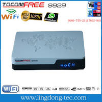 Sell tocomfree s929 satelite receiver