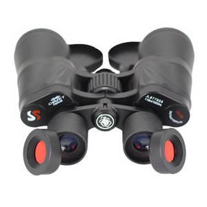 Wholesale military: High Power 8X50 Sports Binocular