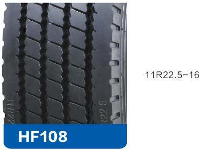 bus tires: Sell : Looking for TBR tyre buyer agent importer