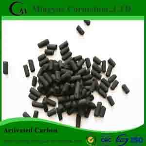 Wholesale water purification: Coal-Based Granular Activated Carbon for Water Purification