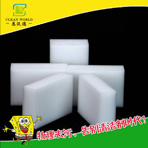Wholesale cleaning car: High Density Magc Eraser Melamine Sponge for Car Cleaning