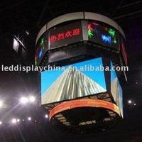 P25 Curved Outdoor Full Color LED Display