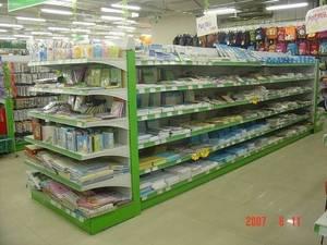 Wholesale supermarket display shelving: Supermarket Display Shelves