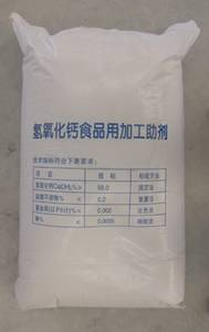 Wholesale antimicrobial paint: Food Grade Calcium Hydroxide