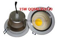Sell COB LED spot light