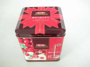 Wholesale candy tin: Gift Tin Box for Chocolate, Cookies, Candy Ect
