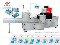 Wholesale packing box/package: Buscuit  Automatic Paper Box Packing /Packaging Machine