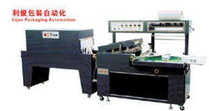 Wholesale cosmetic box: Cosmetic Food Toy Box CD Beverage Film Sealing and Heat Shrink Machine