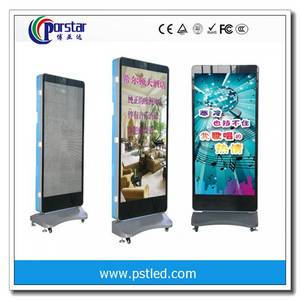 Wholesale advertising led: Floor Standing LED Advertising Player