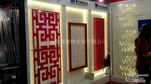 Wholesale curtain panels: Fireproof Aluminum Perforated Panel for Curtain Wall Decorative