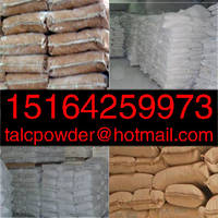 Sell rubber grade talc powder